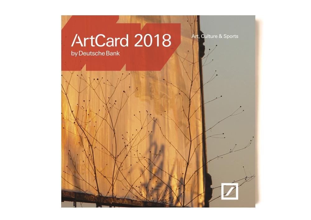 ArtCard2018