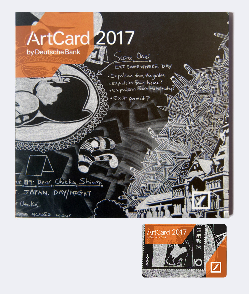 AC_2017